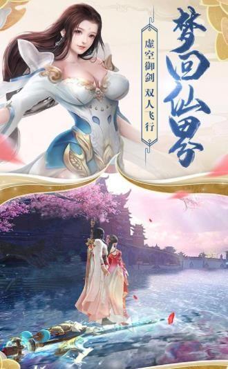 沐云剑影录手游安卓正式版