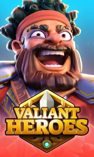 Valiant Tales手游图1