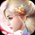 傲世妖神录手游官方最新版 v1.0