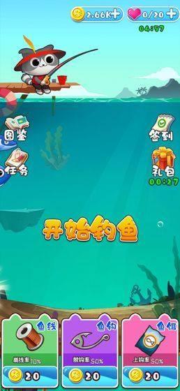 我要钓锦鲤游戏最新红包版下载图片1