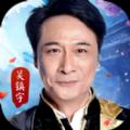 九州仙剑传官网版