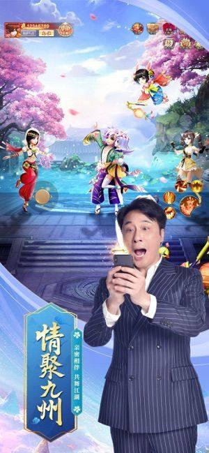 九州仙剑传官方最新版图5