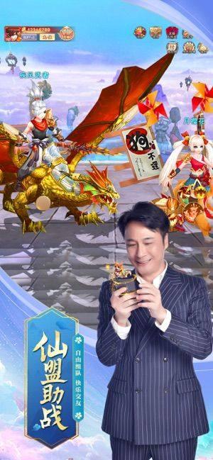 九州仙剑传官方最新版图3