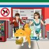 柴犬狗神偷中文版