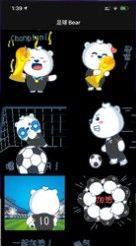 足球BearAPP软件平台图片1
