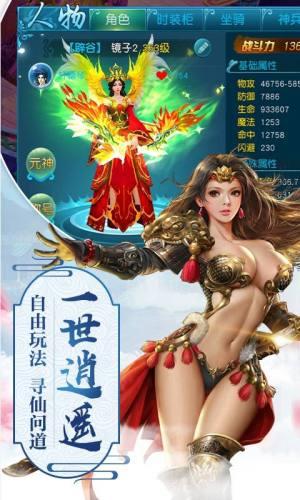 天煞血仙手游官方最新版图片1