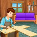 木匠家具店制作安卓版