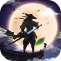 影之武者手游安卓正版 v1.0