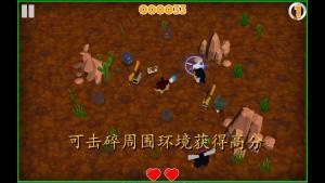 独角马之森林守护者中文版图2