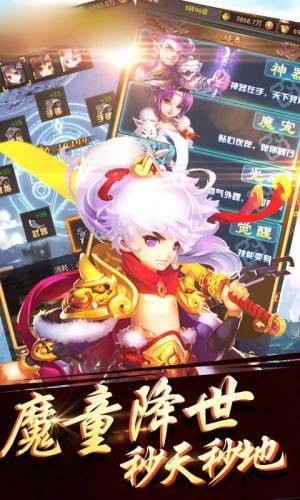 妖猴降世游戏最新安卓版图片1