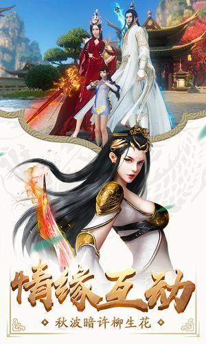 青葉仙途游戲官方最新版圖1: