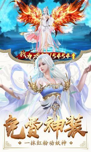 青葉仙途游戲官方最新版圖4: