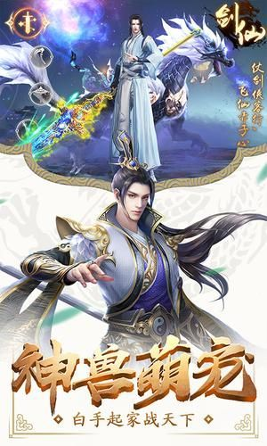 青叶仙途游戏官方最新版图2: