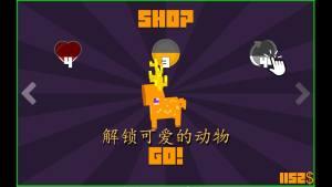 独角马之森林守护者中文版图1
