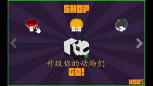 独角马之森林守护者游戏中文安卓版下载图片1
