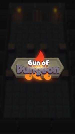 地牢之枪游戏中文手机版图片1