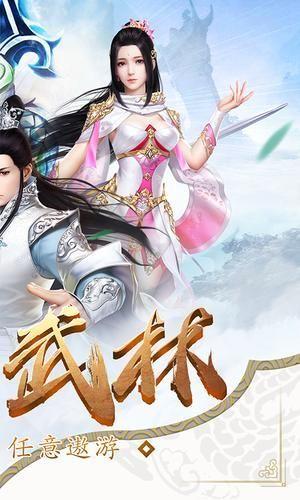青葉仙途游戲官方最新版圖3: