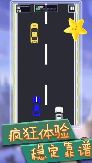 车速竞技游戏图2