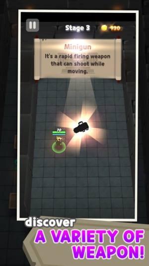 地牢之枪中文版图2