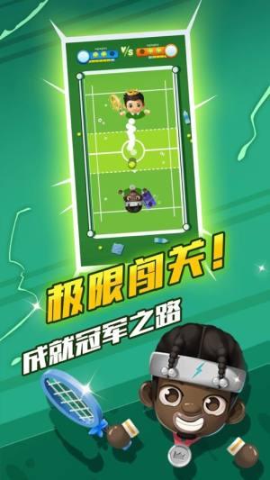 球球啪啪啪游戏图3