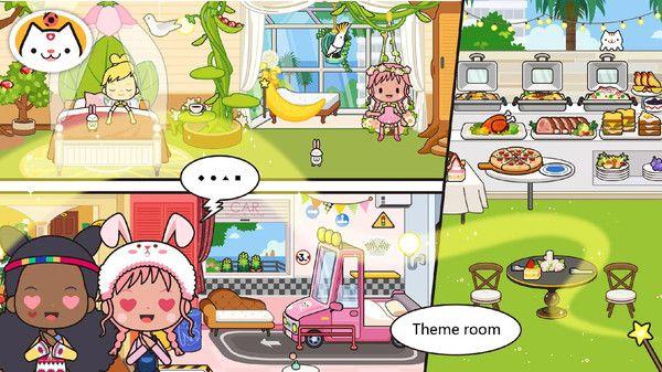 米加镇的假期游戏中文手机版下载图片1