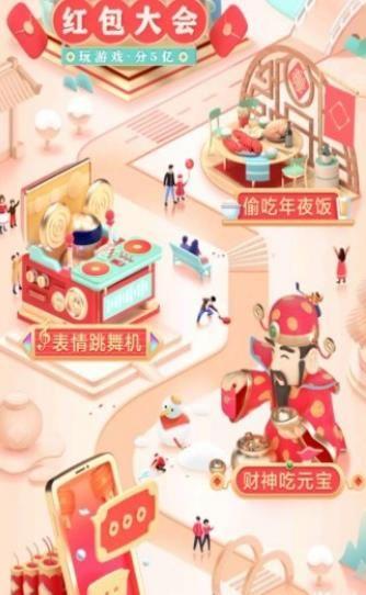 变小孩拿红包游戏官方版图3: