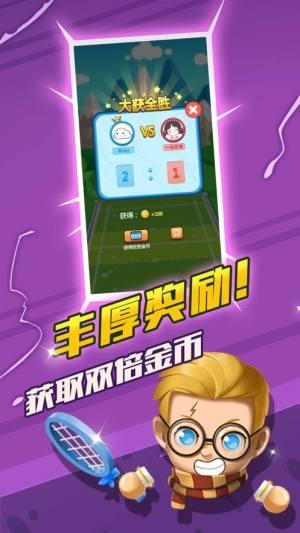 球球啪啪啪游戏安卓版下载图片1