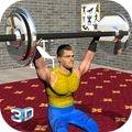 健身俱乐部模拟器游戏安卓手机版下载 v1.1