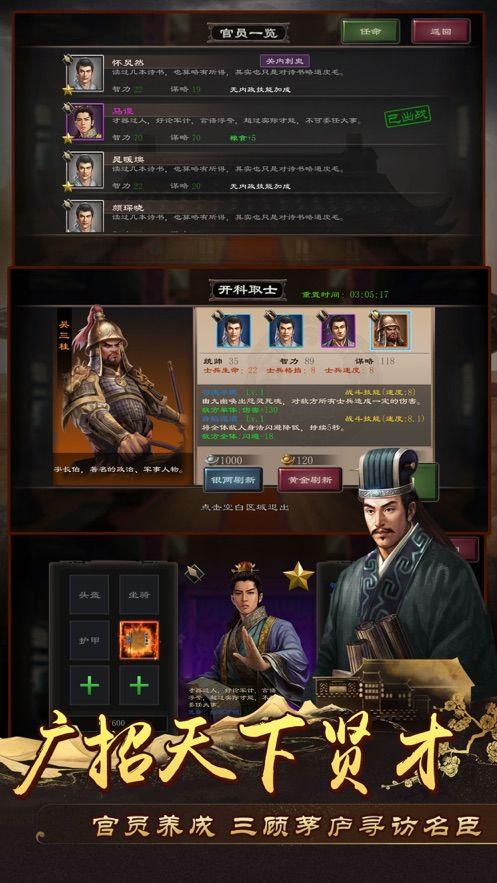 艾阿姆皇帝手游最新正式版下载图1: