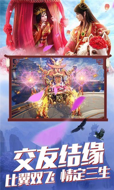 将军不败问仙手游官方最新版图3: