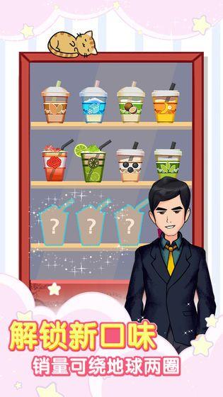 火爆奶茶店游戏最新版图2: