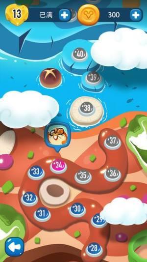 嗨仓鼠游戏官方版图片1