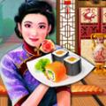 食品厨房游戏最新版 v1.0