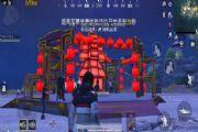 和平精英春节广场在哪里?春节广场开启方法[多图]