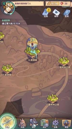 流火骑士团官网版图4