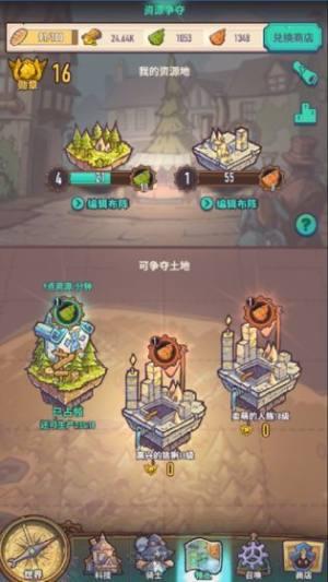 流火骑士团手游官方中文版图片1