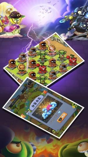 末日防御战游戏图5