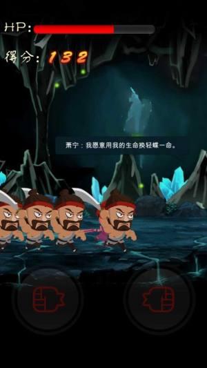剑绝凌云游戏图2