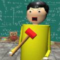 失控的数学老师安卓版