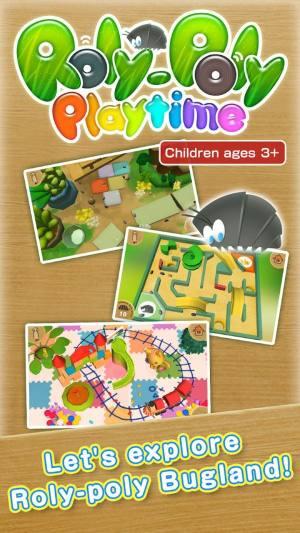 胖胖的虫子游戏安卓中文版图片1
