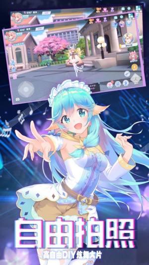 炫音堂游戏官方最新版图片1