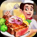 美食烹饪餐厅无限金币内购破解版 v1.0