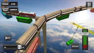空中火车模拟器中文手机版下载图片1
