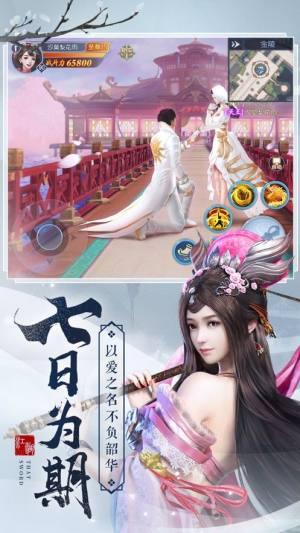 蓬莱九州手游安卓正式版图片1