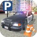警车停泊模拟器2020最新版