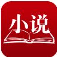 清冽小说APP