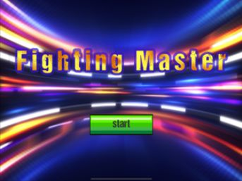格斗高手游戏最新中文版图3: