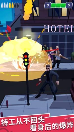 绝地特工3d游戏图3