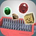 矿石粉碎机游戏