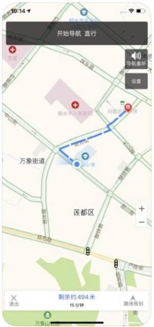 丽水无障碍地图APP图2